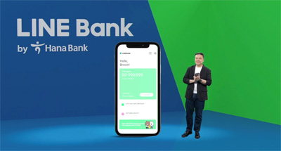 LINE Bank Resmi Diluncurkan di Indonesia, Kolaborasi Bank Hana dengan Perusahaan Teknologi Terkemuka